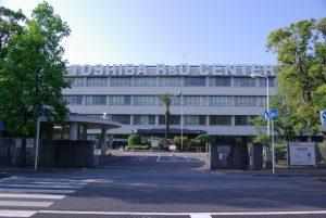 Centro de investigación y desarrollo de Toshiba